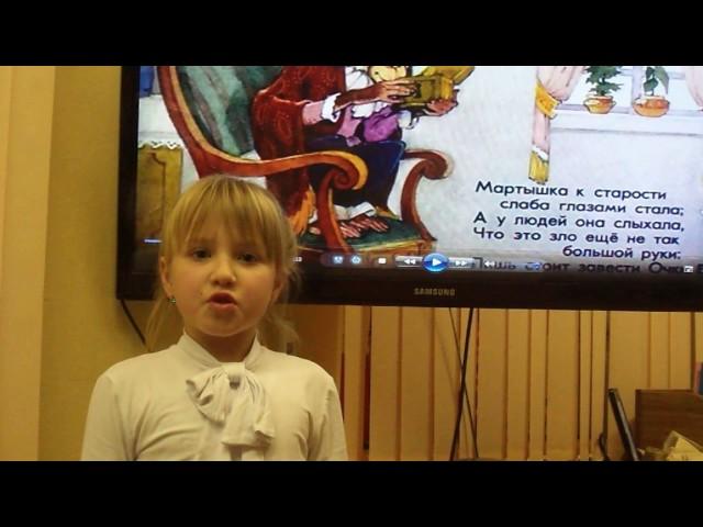 Изображение предпросмотра прочтения – МаринаЧичерина читает произведение «Мартышка и очки» И.А.Крылова