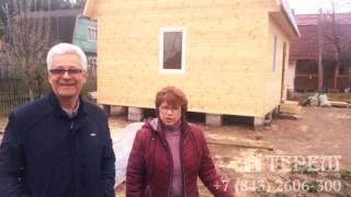 Строим дачный дом в Казани. Отзыв клиента