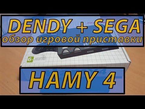 для hamy игры 3
