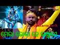 Mera bhola he bhandari  sambalpuri song //Umakanta Barik new sambalpuri song/@Akash Creation