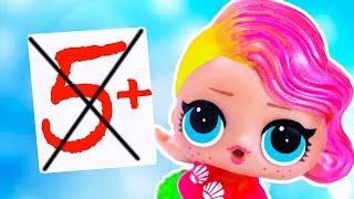 СПИСАЛА У ПОДРУГИ! Мультик #ЛОЛ СЮРПРИЗ Школа Ляльки Іграшки Для дівчаток