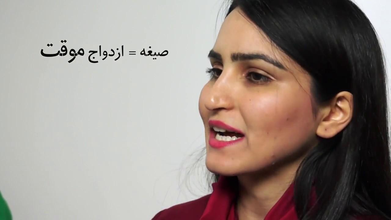 ی مصنوعی در تلگرام زن صیغهای - YouTube