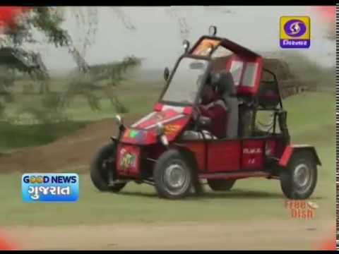 Good News Gujarat | Racing Car in Amreli