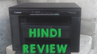 Canon ImageClass MF3010 Printer Full Review in Hindi
