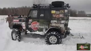 4 портальных авто по глубокому снегу.