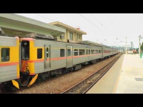 [HD] The Taiwan TRA T.C. Ltd. Exp. DR3100 DMU Train no. 374 at Taitung Station
