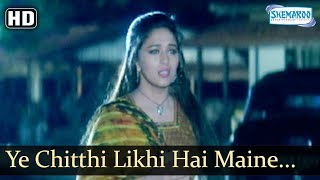 madhuri dixit rishi kapoor song ye chitthi likhi hai maine hd prem granth bollywood song