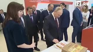 Путин: Ну медовая повкуснее будет Putin Putin Putin
