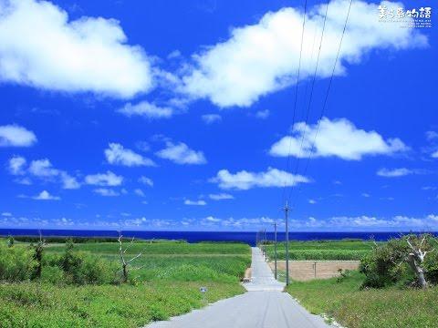 沖縄/民謡で今日拝なびら 2015年5月20日放送分 ~Okinawan music radio program