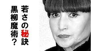 黒柳徹子の結婚しない理由がすごいと話題に! 【チャンネル登録】はコチ...