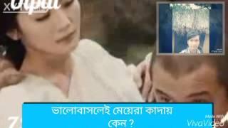 Sad video song Priya tore dos dibo ki