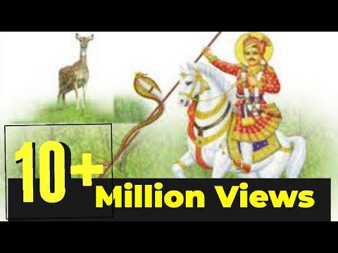 तेजाजी का सबसे पुराना और सबका पसंदिता भजन marwadi old desi bhajan ~ mp3 jukebox tejaji ka bhajan