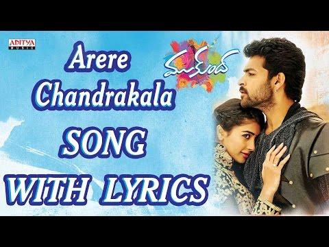 Mukunda Full Songs With Lyrics - Arere Chandrakala Song - Varun Tej, Pooja Hegde, Mickey J Meyer