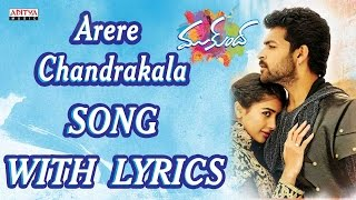 mukunda-full-songs-with---arere-chandrakala-song