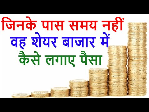 investment in share market for beginners in india - trading chanakya