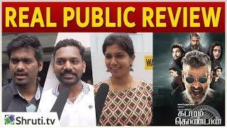 Real Public Review | Kadaram Kondan Public Review |  Chiyaan Vikram | Akshara Haasan