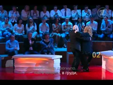Ф.Киркоров и Е.Болдин - Я поднимаю свой бокал