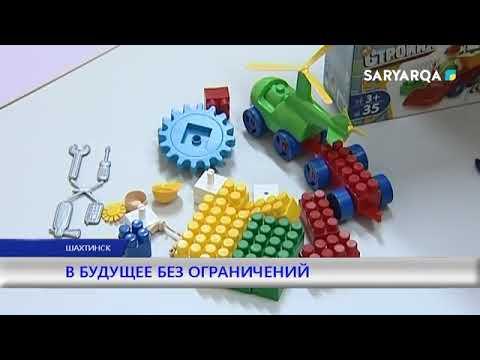 В Шахтинске открыли кабинет психолого-педагогической коррекции