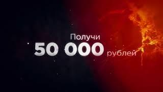 Бинарные опционы стратегия 60 секунд - заработок на бинарных опционах по методу игоря гончарова