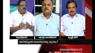 News Hour Latest From Asianet News Channel 01/08/15