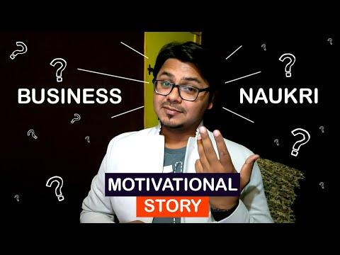 business-ya-naukri-?-|-motivational-story