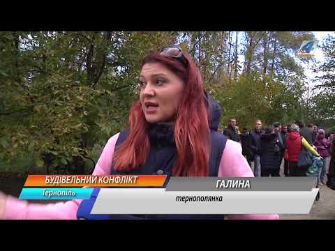 TV-4: Люди, які проти забудови у парку Національного відродження, зібрались на акцію протесту