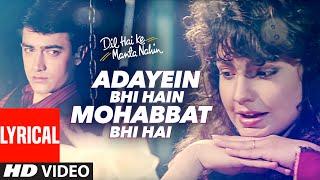 Adayein Bhi Hain Mohabbat Bhi Hai Lyrics Video | Dil Hai Ki Manta Nahin | Aamir Khan, Pooja Bhatt
