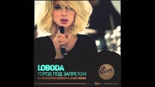 Loboda - Город Под Запретом (Dj Konstantin Ozeroff & Dj Sky Radio Edit)