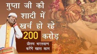 5 करोड़ के फूल, 200 हेलिकॉप्टर... ये है उत्तराखंड की सबसे महंगी शादी