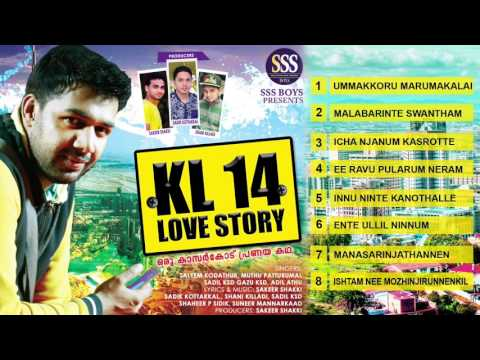 Saleem Kodathoor | Latest Malayalam Mappila Album
