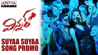 Download Hindi Video Songs - Suyaa Suyaa Song Promo || Winner Movie || Sai Dharam Tej, Rakul Preet || Thaman SS