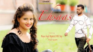Ehsaas | New Most Popular Haryanvi Songs Haryanavi 2018 | Haryanvi DJ Songs |Armaan Raj,Kajal Gupta
