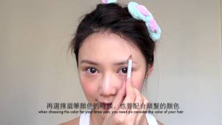 倪晨曦makeup tutorial - nude makeup素顏超自然裸妝