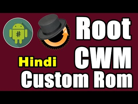 [Hindi] Root Android   Install Clock Work Mode Recovery   Root   Zip Flash Method   Easily