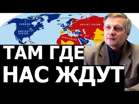 Восстановит ли Россия содружество государств в Европе. Валерий Пякин.