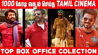 2019 Top Box Office Collection | Rajini | Vijay | Ajith | Dhanush