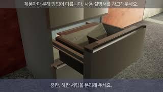 [삼성전자 김치냉장고] RQ58N9791M1 음식 냄새…