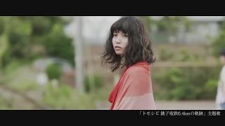 シンガーソングライター・植田真梨恵の書下ろし曲「灯」PV映像解禁! 高...