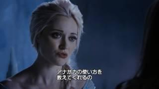 ワンス・アポン・ア・タイム シーズン4 第8話