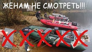 Пипец.. Сколько стоит съездить на рыбалку?