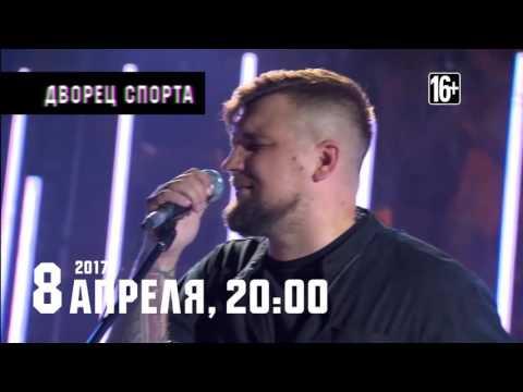 ТЦ на Петровке - Торгівельний центр Городок