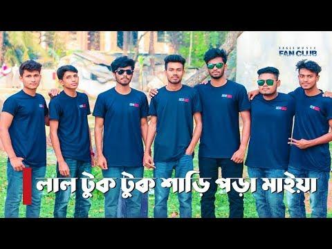 Lal Tuktuk Shari Pora Maiya | লাল টুক টুক শাড়ি পড়া মাইয়া | Sabbir Ahmed | Bangla New Song 2018