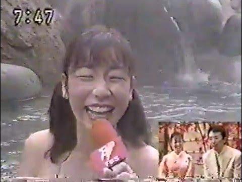 家族で楽しむ 広~いお風呂(1997年)