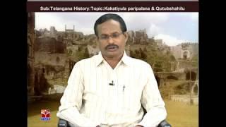 TSPSC - Police    History - Kakatiyula Paripalana & Qutubshahilu    D. Padma Reddy