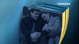 Солона карамель (анонс серіал 2019) дивитись онлайн всі серії на кіносайт лайт