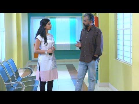 Dr Ram September 06,2018 Mazhavil Manorama TV Serial