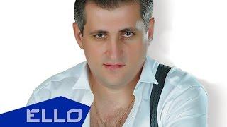 Виталий Романов Прошу тебя танцуй ELLO UP