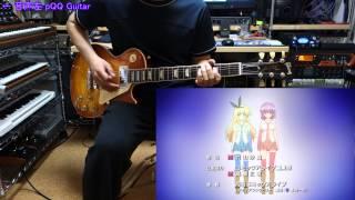 """【えむえむっ! ED】 """"More-more Lovers!!"""" ギター弾いてみた♪ えむえむっ! 検索動画 15"""