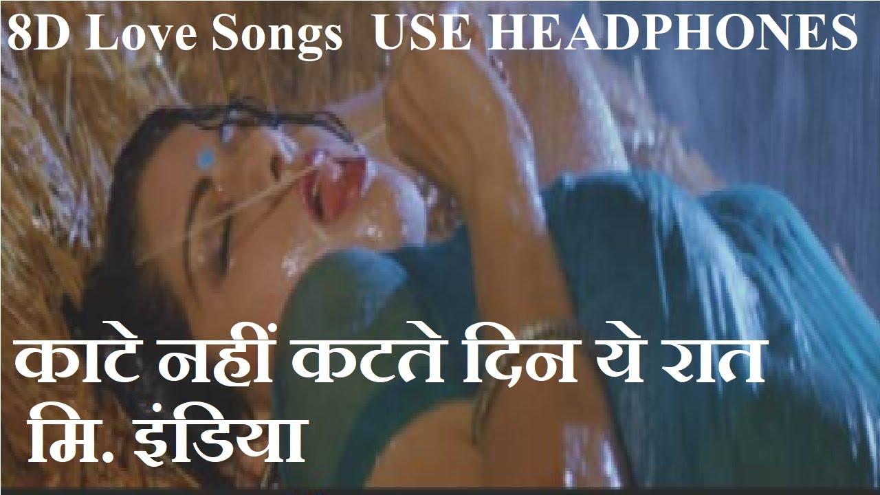 Download Kaate Nahi Kat Te Din Ye Raat 8D Song | Mr. India (1987) | Kishore Kumar, Alisha Chinoy | Sridevi