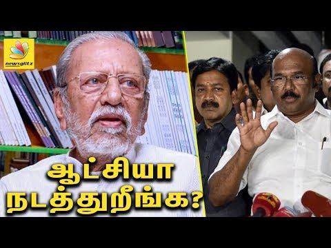 ஆட்சியா நடத்துறீங்க? சீறிய சாருஹாசன் | Charuhasan slams TN politicians | Latest  News, Jayakumar